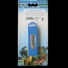 Запасное лезвие JBL Aqua-T Handy 61523