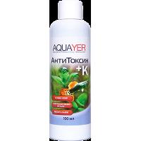 Удо Ермолаева AQUAYER АнтиТоксин + К 100 мл (устраняет хлор, металлы + удобрение для листьев)
