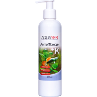 Удо Ермолаева AQUAYER АнтиТоксин + К 250 мл (устраняет хлор, металлы + удобрение для листьев)