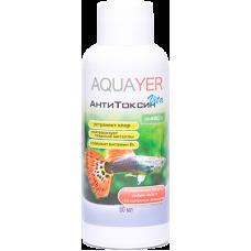 Удо Ермолаева AQUAYER АнтиТоксин Vita 60 мл (устраняет хлор и металлы + заживление ран)
