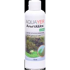Удо Ермолаева AQUAYER АльгоШок 100 мл (от нитчатых водорослей и цветения воды)