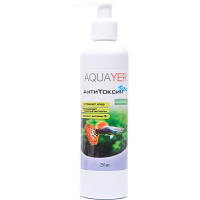 Удо Ермолаева AQUAYER АнтиТоксин Vita 250 мл (устраняет хлор и металлы + заживление ран)