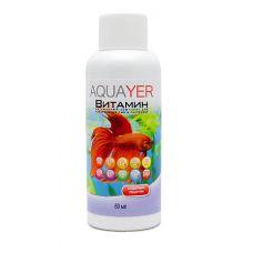 Удо Ермолаева AQUAYER Витамин 60 мл (витамины для рыб)