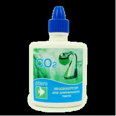 Тест Ptero CO2
