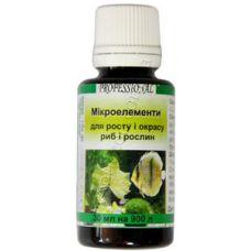 Professional Микроэлементы 30 мл (витамины для окраса рыб и роста растений)