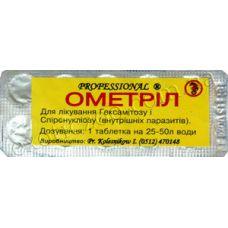 Professional Ометрил в таблетках 1таб. (лечение гексаминтоза и спиронуклеоза у рыб)