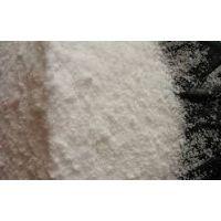 Грунт для аквариума AQUAXER Белый песок 0.8мм