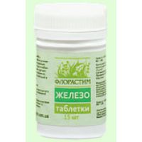 Флорастим удобрение для аквариумных растений Таблетки Железо 50 шт