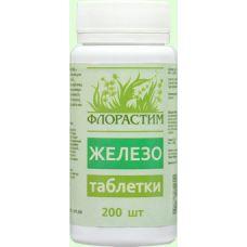 Флорастим удобрение для аквариумных растений Таблетки Железо 200 шт