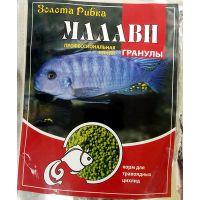Корм Золотая Рыбка Малави №1 (гранулы 1-2мм) 40г