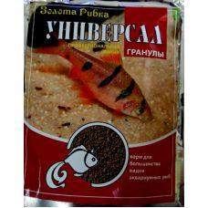 Корм Золотая Рыбка Универсал №1 (гранулы 1-2мм) 200г
