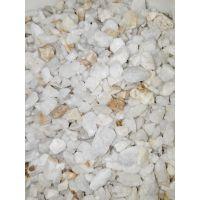 Грунт для аквариума Греческий мрамор белый 10-20мм