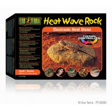 Нагревательная скала для террариума Hagen Exo Terra Heat Wave Rock Small 6 W PT2000