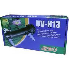 Внешний ультрафиолетовый стерилизатор для пруда Jebo UV-H13, 13 Вт